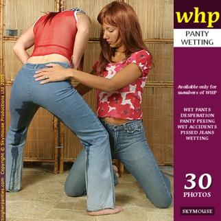 Frenchie wets her jeans for Paige