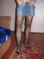 Amateur-Gorgeous-nylons-over-plump-legs-b6rq58t3oq.jpg