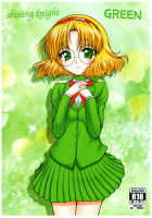 green-001.png