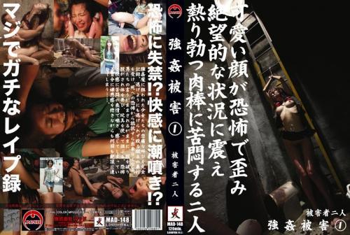 [MAD-148] 強姦被害 1 輪姦・凌辱 Rape Okada Rika Bondage