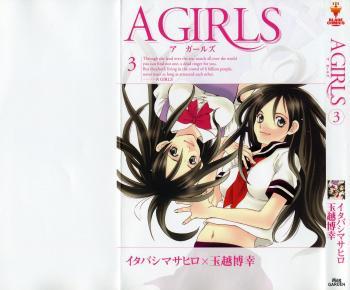 girls03_000a.jpg