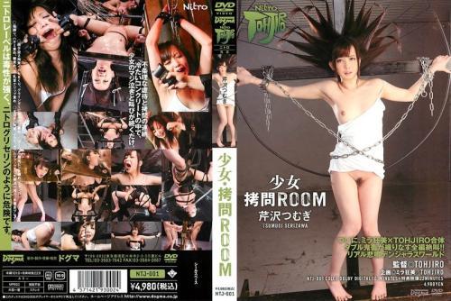 [NTJ-001] ○女拷問ROOM 芹沢つむぎ Captivity スレンダー 監禁 拘束 SM Bondage Asian