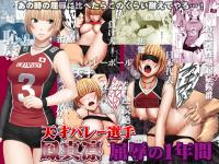 01_kutuzyoku1_top.jpg